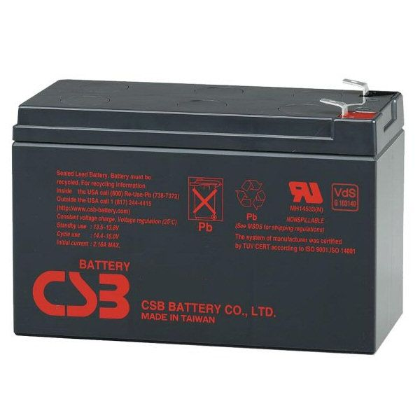 CSB GP1270  Direct Replacement Battery